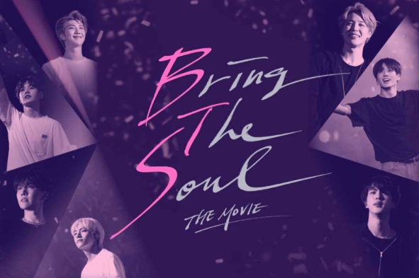 【BTS防弾少年団】『BRING THE SOUL: THE MOVIE』 劇場上映!8/7から12日間